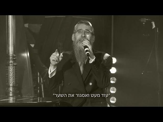 'די הארץ פון א מאמע' (Live) - אברהם פריד