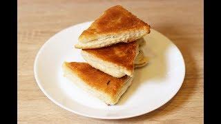 Сырные треугольники. Завтрак на скорую руку.