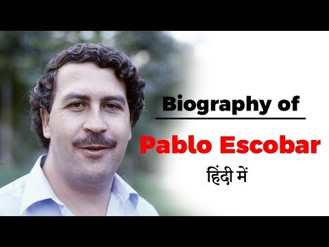Biography of Pablo Escobar, Colombian drug lord and founder of the Medellin Cartel