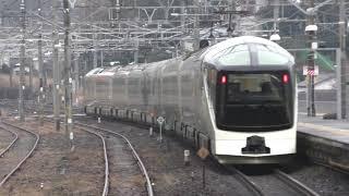 【東海道線】団体列車E001型四季島 回9012M 2019.2.9 真鶴