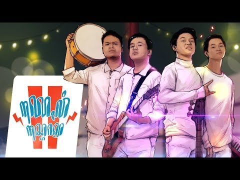 Yowis Ben - Lagu Galau (Official Music Video)