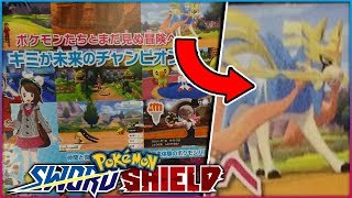 NEW GAMEPLAY CLIPS FOR POKEMON SWORD AND SHIELD & BIGGEST GAME DOWNLOAD YET!