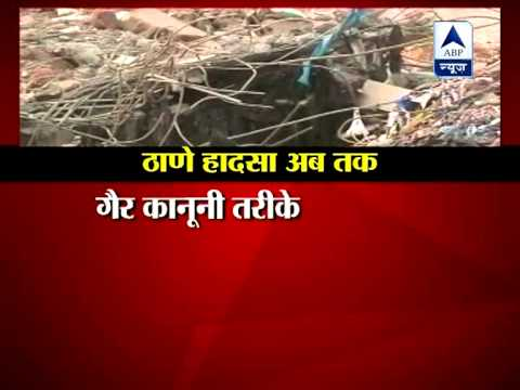 Thane: Mumbra building collapse toll rises to 72
