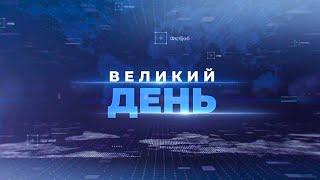 Співпраця України з МВФ/ Справа Чауса/ Справа \