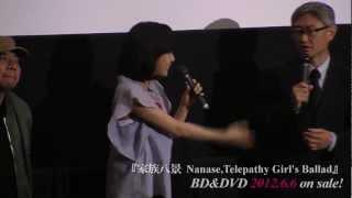 「家族八景」BD&DVD 2012年6月6日発売! 「家族八景」原作は、筒井康隆...