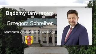 Marszałek Województwa Łódzkiego Grzegorz Schreiber zaprasza na #dożynki do Walewic 🌾