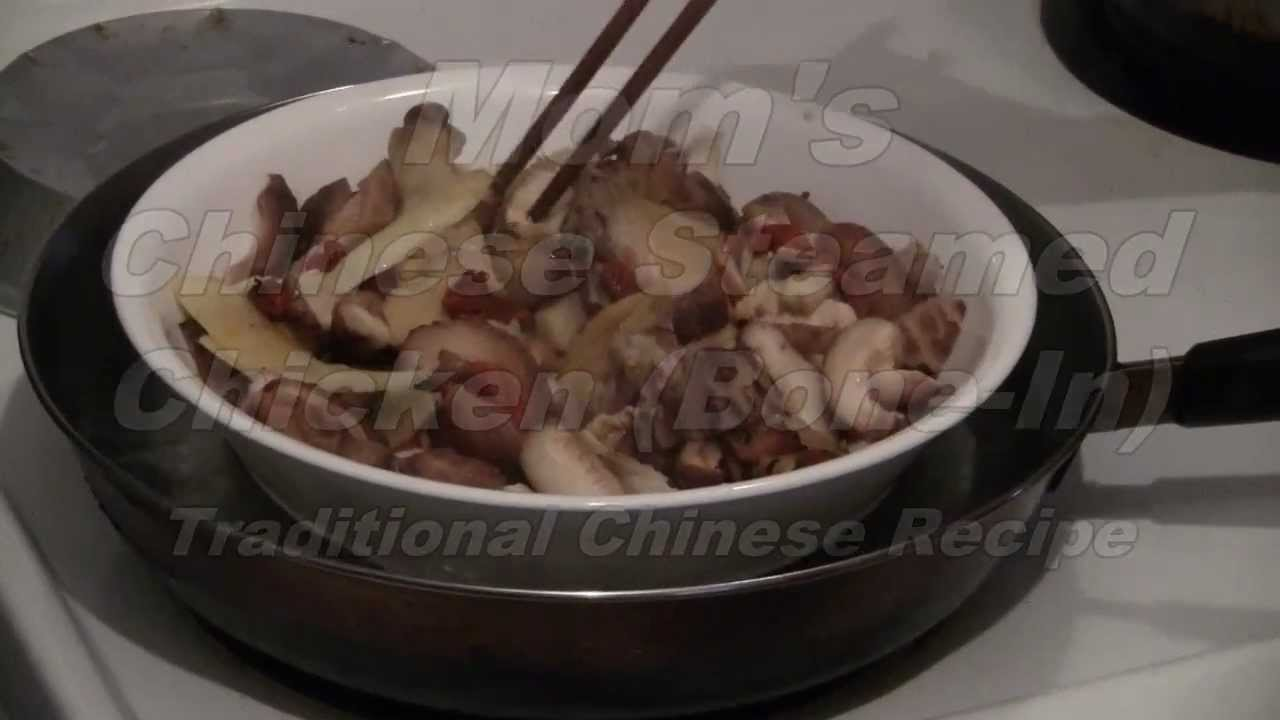 Chinese steamed chicken and mushrooms authentic chinese recipe chinese steamed chicken and mushrooms authentic chinese recipe youtube forumfinder Gallery