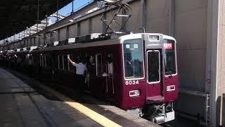 阪急8000系8034F+6000系6007F 通勤特急 豊中駅発車