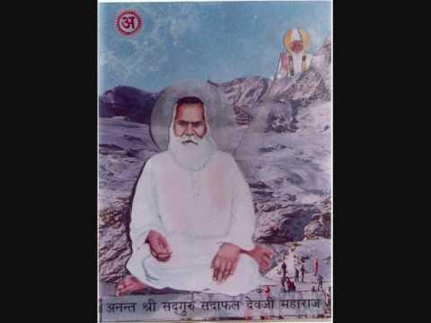 Bhajan: Guru Sukrit Deo Daya Kari Ke