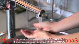 Как экономить воду  Экономия воды с однокликовым переключателем воды