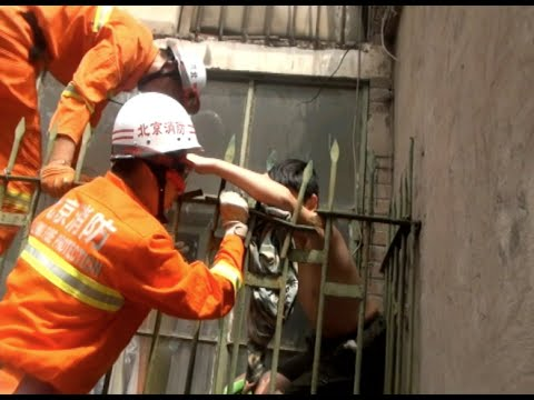 Firefighters Rescue Teenager with Arm Impaled on Metal Railings in Beijing