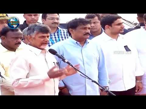 Chandrababu Speaks At The Yachting Festival In Vishakapatnam | Overseas News