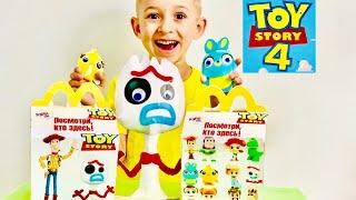 Руслан и его новые ИГРУШЕКИ ХЕППИ МИЛ 2019 Макдональдс История игрушек 4 HAPPY MEAL 2019 McDonalds
