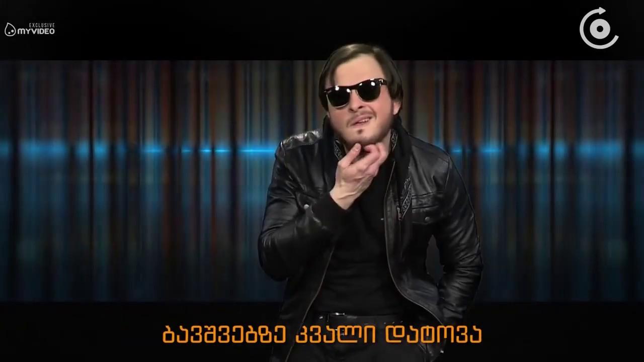Young Mic - Rap Batqi: Dzveli Bichi vs. Babulika