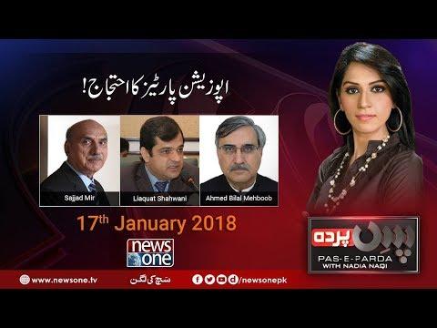 Pas E Parda - 17 January-2018 - News One