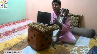 Sarangi beginners lessons online Skype classes cost Sarangi trainer teachers Indian guru