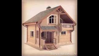 7,5X5,8 Брус 2 этажа Баня на заказ 8925 140 1772 http://banya-na-zakaz.ru(http://banya-na-zakaz.ru Баня на заказ 8(925) 140 1772., 2014-01-07T20:32:56.000Z)