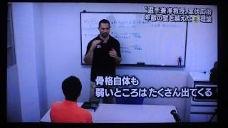 室伏 ハマロビクス    2013 高畑百合子 検索動画 17