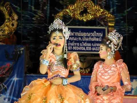 MVI 3713 ร้องเพลงให้พ่อฟัง โดยน้องอ้อม พิญดา เทศบาลมหาราช