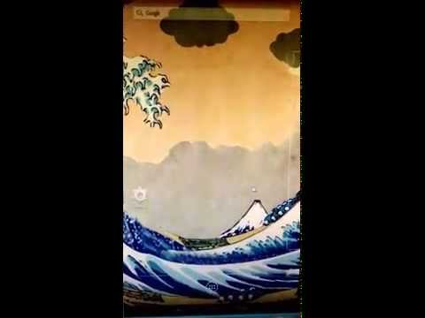 The Great Wave Off Kanagawa  E A E E A  E B D E B  E B Aa E A F Kanagawa Oki Nami Ura Lit In The Well Of A Wave Off Kanagawa Also Known As The Great Wave Or Simply The Wave