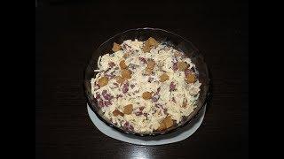 Простой и быстрый салат с фасолью и курицей на праздничный стол