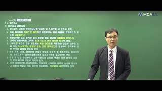 소방감리실무 | 특기시방서-Ⅰ(1) | 곽영남 기술사 …