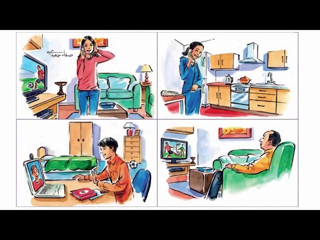 صفحة 5 وصفحة 6 الفصل الأول إنجليزي الصف الثامن