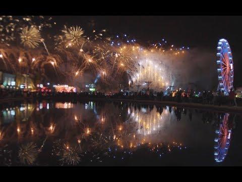 Rock in Rio 2017 - Melhores Momentos Dia 22