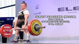 SERGEY FEDOSIENKO (RUSSIA) GOLD MEDAL at IPF WORLDS-2018 (SWEDEN) 59 kg, equipped