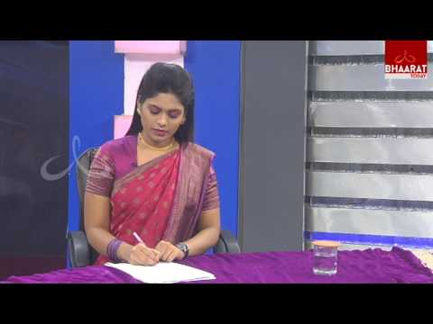 RajaYogam | Raj Guru | Gavvala Panchangam | గవ్వల పంచాంగం | 9th August 2017