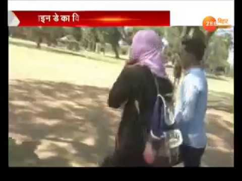 JHARKHAND।  Bajrang Dal protests against Valentine's Day