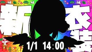 【#ホロライブ正月衣装】⭐⭐Live2D 2.0も同時公開⭐⭐【天音かなた/ホロライブ】