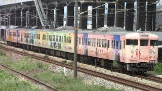 山陽本線を走る115系電車です 東福山~大門間にて撮影.