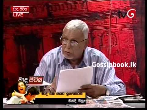 Ranjan and Aswar Fight - Part - 3 - Gossipbook.lk