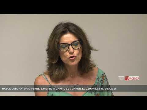 NASCE LABORATORIO VERDE  E METTE IN CAMPO LE GUARDIE ECOZOOFILE   19/06/2021