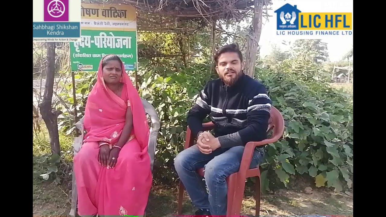 Food Security through nutrition garden