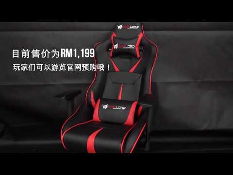Warlord Project Templar电竞椅子开箱 || Wanuxi