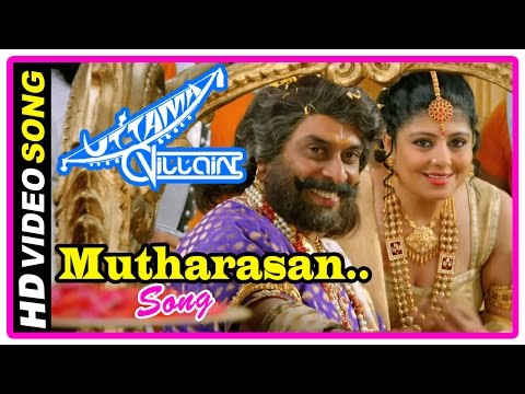 Uttama Villain Movie | Songs | Mutharasan Song | Nassar Tries To Molest Pooja Kumar | Ajay Rathnam
