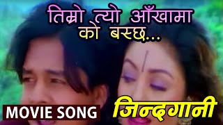 "Udit Narayan Super Hit Song - ""Timro Tyo Aakhama"" 