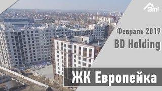 LCD Yevropaliklarning - qurilish Taraqqiyot. BD O'tkazish (ma'lumotlar bazasi o'tkazish). Mart 2019