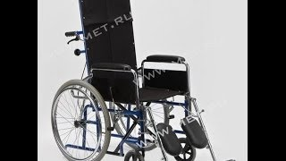 Кресло-коляска с высокой спинкой и горизонтальным положением Н008(Полную информацию можете получить на нашем сайте http://www.met.ru/goods/325/ Подножки кресла-коляски поднимаются на..., 2013-12-25T08:07:58.000Z)