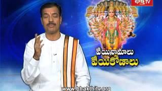Vishnu Sahasra Namam Special | Vai Namalu Vai Konalu | Bhakthi Tv - Part 1