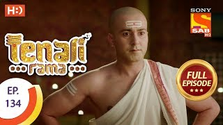 Tenali Rama - Ep 134 - Full Episode - 10th January, 2018