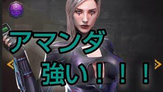 【パズル&サバイバル】アマンダァァア!!!【パズサバ】 screenshot 5