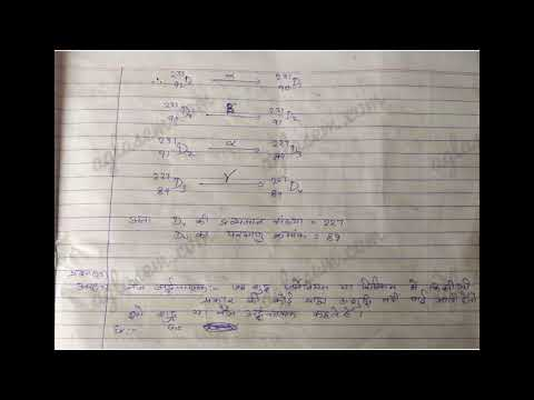 RBSE Solutions for Class 12 Physics Question Paper 2020 | Solved Paper by AglaSem
