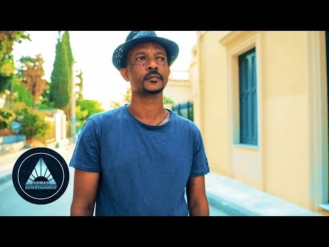 Mihreteab Michael - Fewsiyo Qanza (Official Video) | ፈውስዮ ቃንዛ - Eritrean Music 2018
