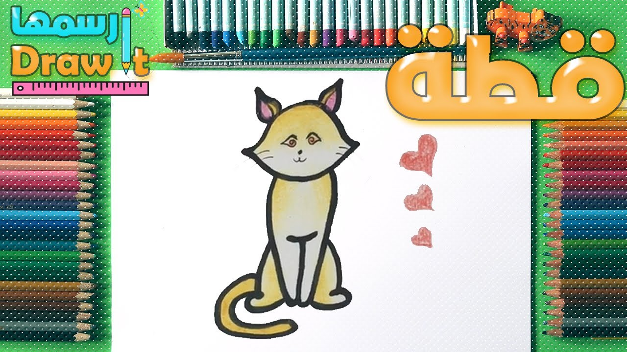 كيف ترسم قطة  how to draw a cat  youtube