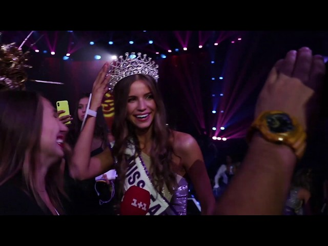 Комитет «Мисс Украина» объявляет о старте региональных кастингов!