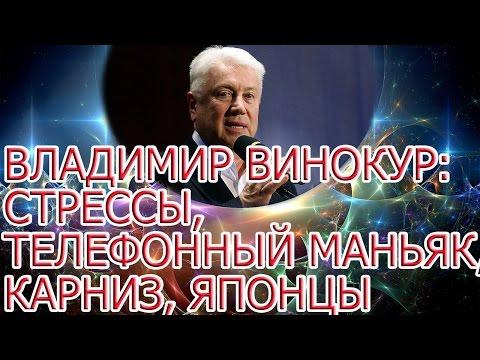Владимир Винокур - избранные монологи. Смотреть монологи Владимира Винокура в качестве HD