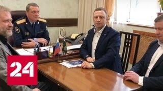 Угрозы и хакерские атаки: в Саратове обсудили, как защитить журналистов - Россия 24